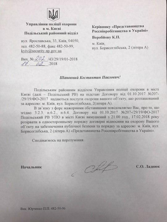 Русский Центр – в перерыве между атаками