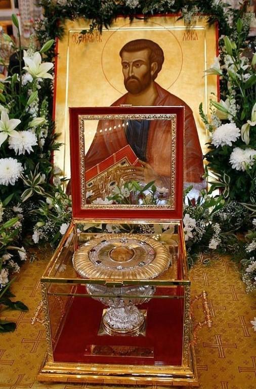 31 октября память святого Луки.