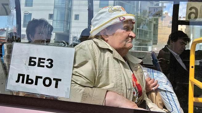 Афера государства под названием «Пенсионная реформа»