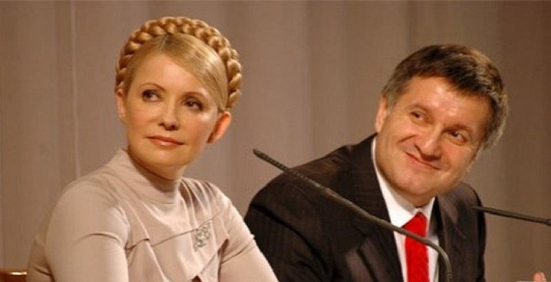 Аваков перебежал от Порошенко к Тимошенко