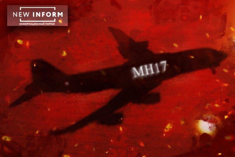 Трагедия MH17: советник Кава допустил, что Boeing сбили ВСУ или военные США