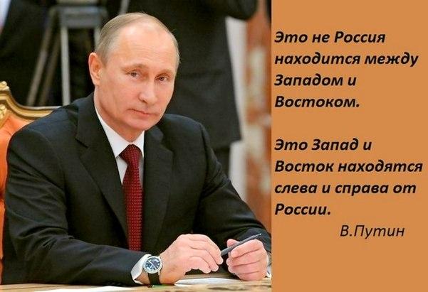 """НИКОГДА НЕ ВОЮЙТЕ С РУССКИМИ, или как ввести американца в полнейший ступор [""""Путинская"""" Россия, западный идиотизм и пукающие рыбы]"""
