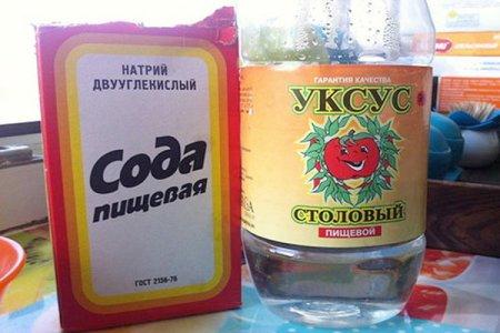 Картинки по запросу уксус и сода