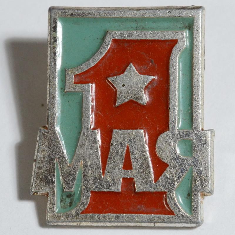 5. 1 мая, СССР, воспоминания, значки, первомай, юность