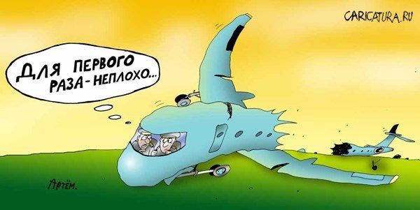 Карикатура: @caricatura.ru/ip/600x,sc,jpeg/parad/bushuev/pic/karikatura-neploho--preview-300x240_(artem-bushuev)_8670.jpg