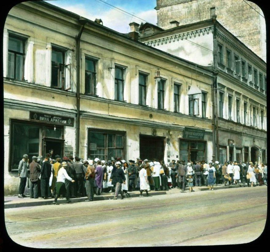 60 невероятных архивных фото Москвы 1931 года в цвете