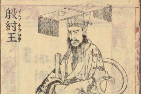 Китайские императоры : сумасшедшие факты