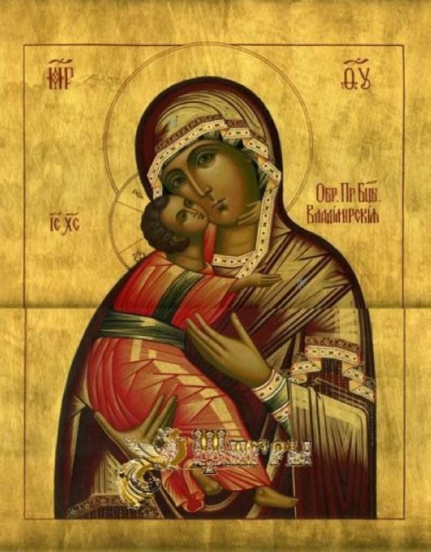 3 июня - Владимирская икона Божией Матери.