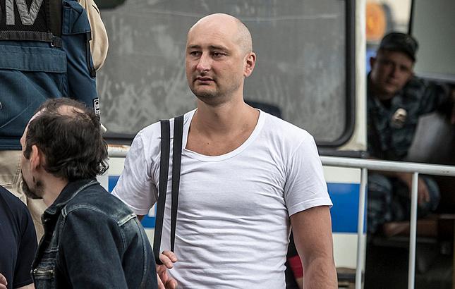 Проханов: Бабченко ещё свою пулю получит!