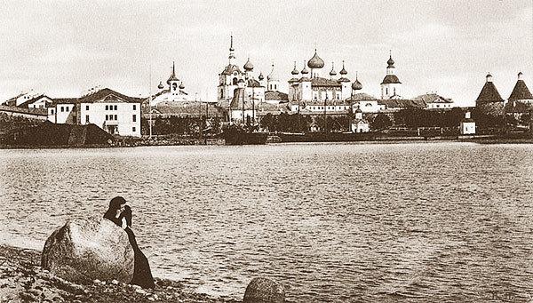 Соловецкий монастырь в XIX веке