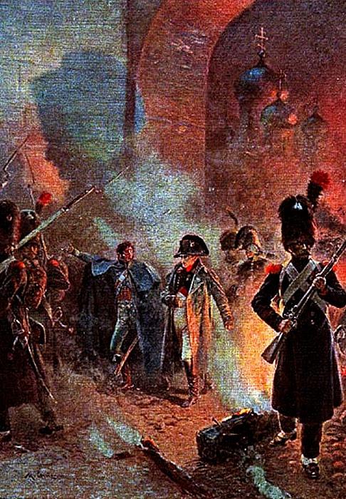 Московский пожар 1812 года