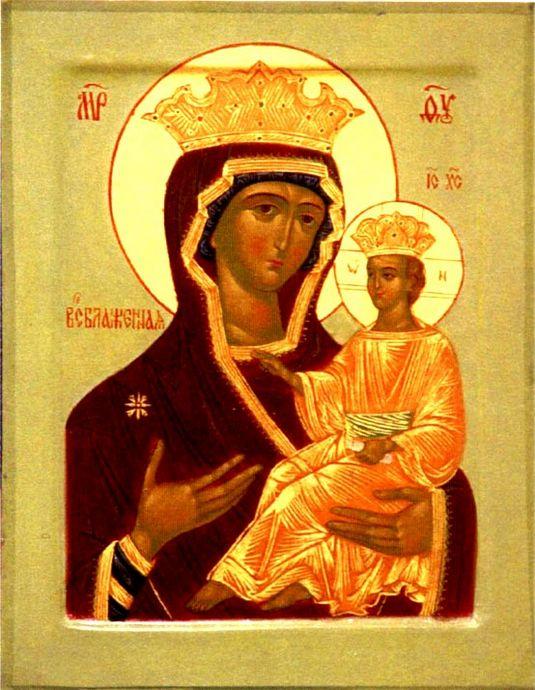 Икона Богородицы «ВСЕБЛАЖЕННАЯ» («Памакариста»)