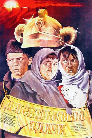 Личные трагедии звезд советского кино: что осталось за кадром хитов СССР