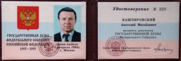 Кому помог и навредил гипнотизер Кашпировский