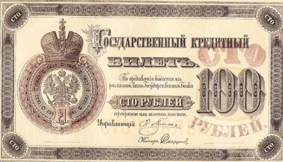 Взыскать с России деньги французам мешает соглашение времен Ельцина