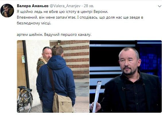 Новости Новороссии, Боевые Сводки от Ополчения ДНР и ЛНР — 15 марта 2018