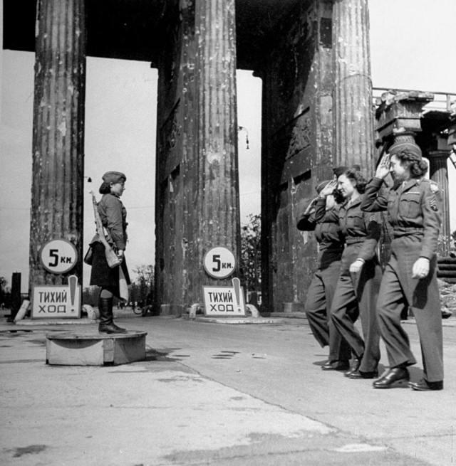 Агония. Май 1945 г.