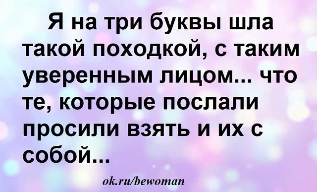 3416556_image_2_ (640x387, 62Kb)