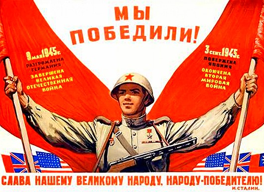 Счастливые периоды советской истории