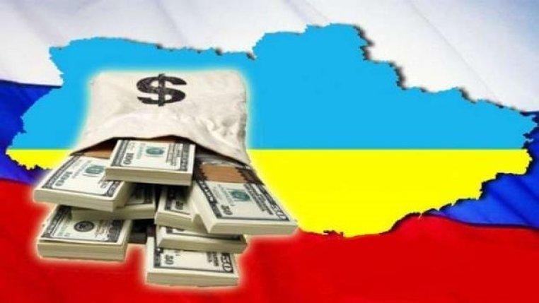 Украина не сможет вернуть России $3 млрд...
