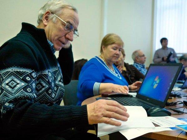 Источник в Госдуме рассказал о новых параметрах смягчения пенсионной реформы