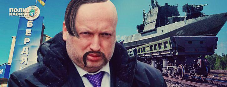 Турчинова хотят обследовать у психиатра