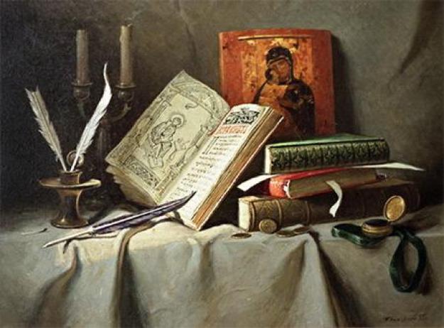 14 марта - День православной книги.