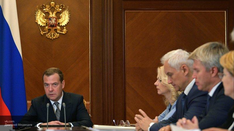 Медведев: изменение пенсионного законодательства является необходимой мерой для самих россиян