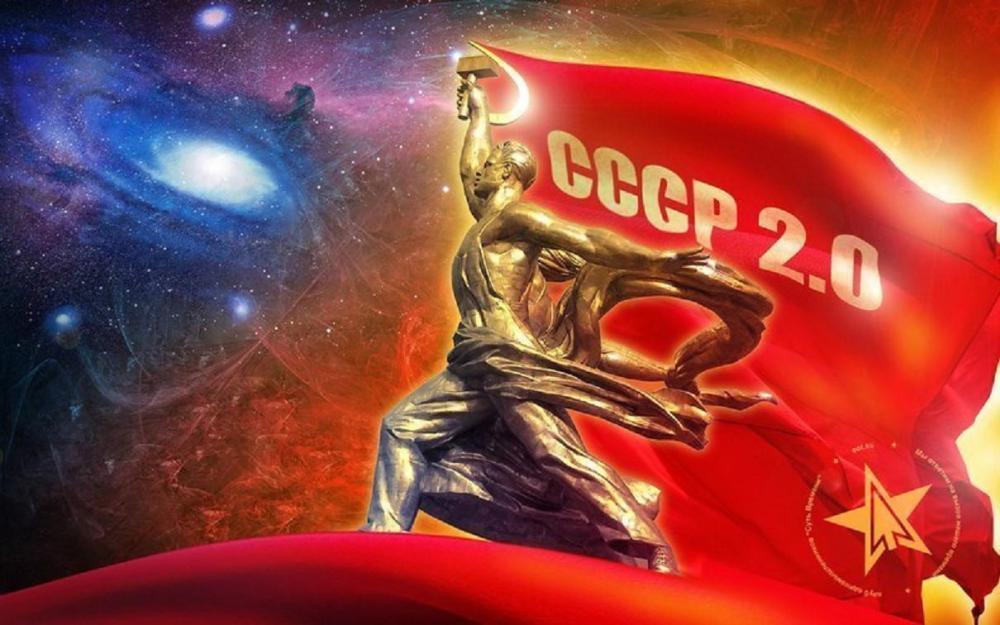 «СССР НЕ ВЕРНУТЬ!»: А ПРОБОВАЛИ?