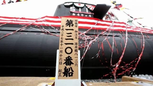 Первые в мире: японцы спустили на воду ПЛ с литиево-ионными батареями