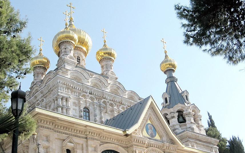 Русская Православная церковь Марии Магдалины, Иерусалим