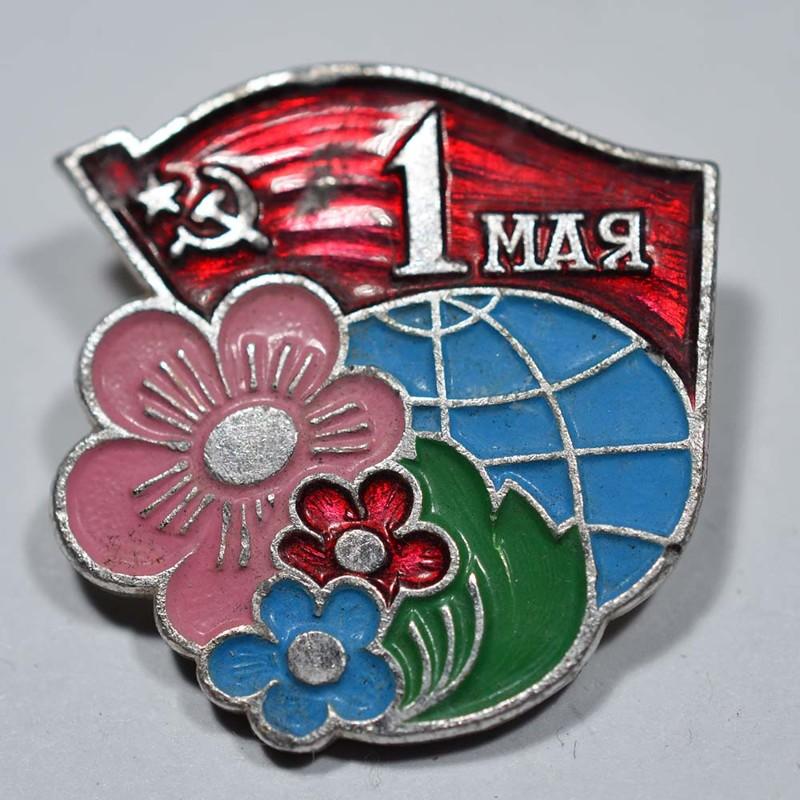 8. 1 мая, СССР, воспоминания, значки, первомай, юность