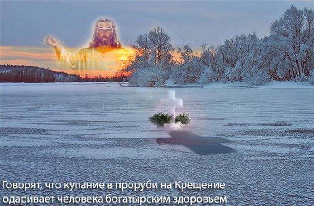 Ритуалы и обряды на Крещение...