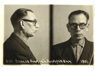 12 мая 1945 года был пойман предатель Власов