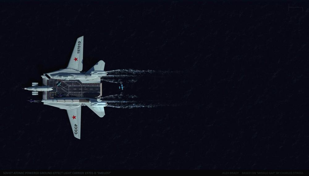 ekranoplan_smelost-10