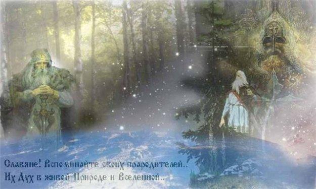 6 ЯНВАРЯ ВОДОКРЕС (Турицы Зимние) - Ладария.