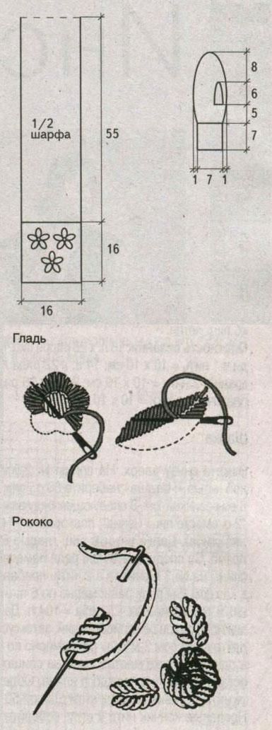 Очаровательный комплект с вышивкой