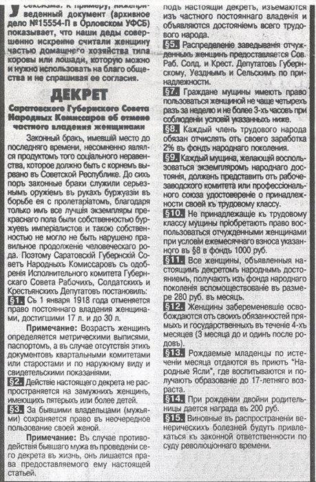 Времена НЭПа — самая развратная эпоха в СССР