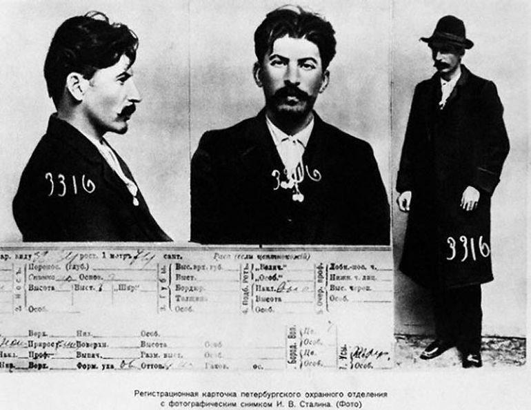 Как и почему Джугашвили стал Сталиным