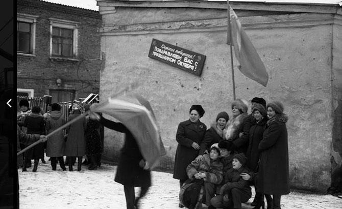 nash-adres-sovetskij-soyuz