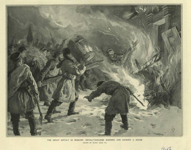 Первая русская революция и голод в России Русская революция 1905 года, история, фото-иллюстрации
