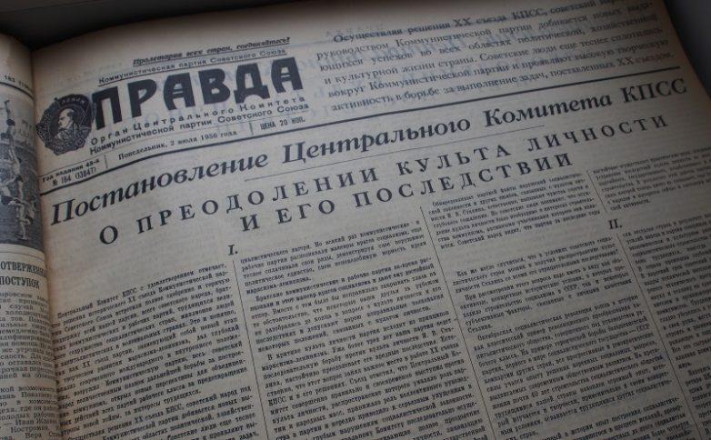 Почему в СССР так и не переименовали Москву?