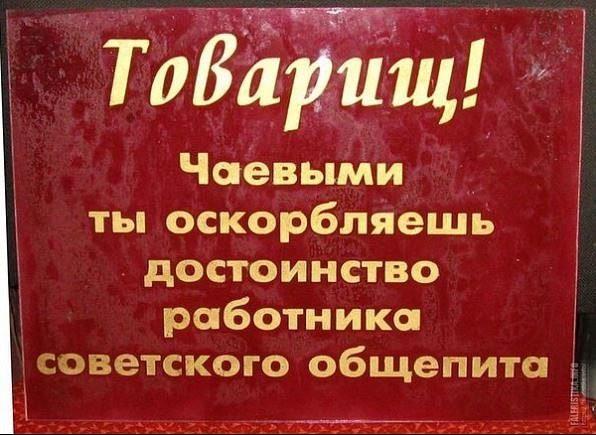 Моменты из прошлого СССР, быт, воспоминания, ностальгия, фото