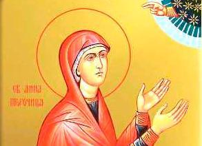 Праздник анны 22 декабря молитва