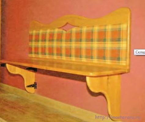 Складной диванчик