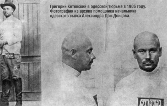 """Как СССР боролся с """"ворами в законе"""""""