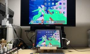 iPad/iPhone画面外部出力中に音声をBluetoothスピーカーから流す方法