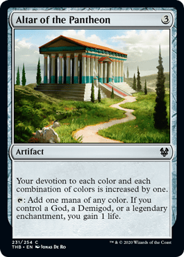 thb-231-altar-of-the-pantheon