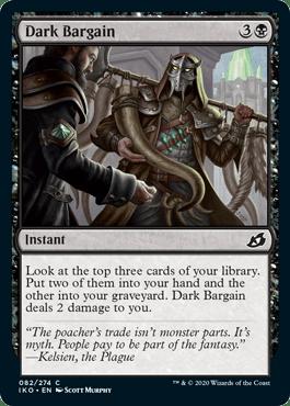 iko-082-dark-bargain