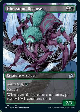 iko-296-glowstone-recluse
